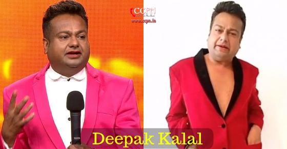 How to contact Deepak Kalal?