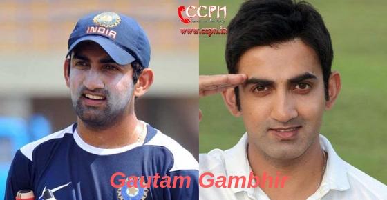 How to contact Cricketer Gautam Gambhir?