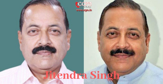 How to contact Politician Jitendra Singh?