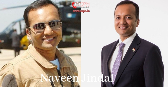 How to contact Politician Naveen Jindal?