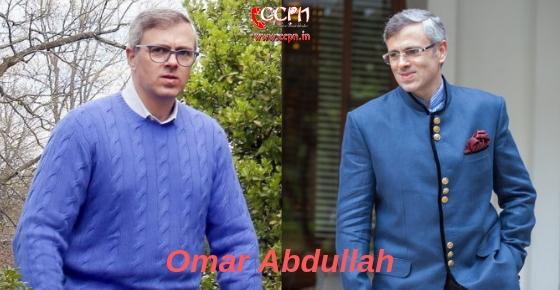 How to contact Omar Abdullah?
