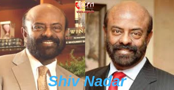 How to contact Entrepreneur Shiv Nadar?