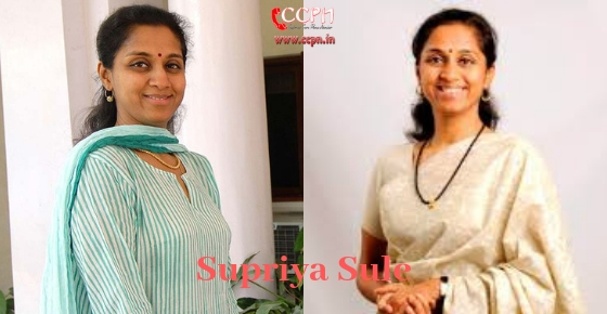 How to contact Politician Supriya Sule?