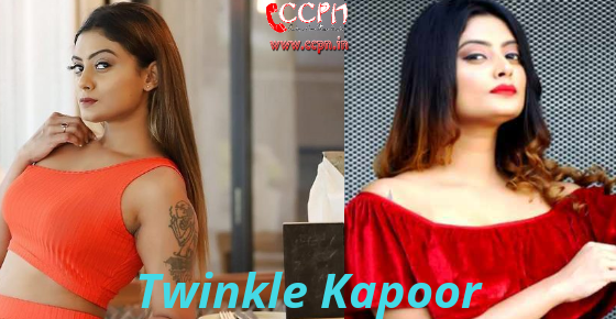 How to contact Model and Actress Twinkle Kapoor?