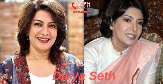 How to contact Actress Divya Seth