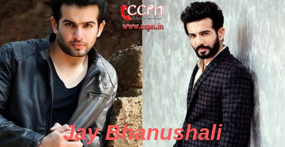 How to contact actor Jay Bhanushali?