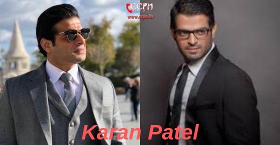 How to contact actor Karan Patel?