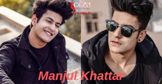 Manjul Khattar Contact Address, Phone Number, Email ID, Website