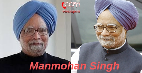 How to contact 14th Prime Minister Manmohan Singh?