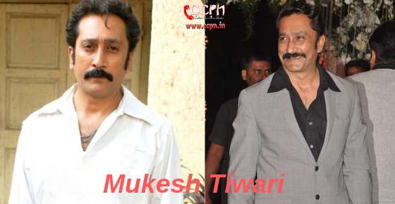 How to contact Actor Mukesh Tiwari?