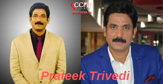 How to contact News Anchor Prateek Trivedi?