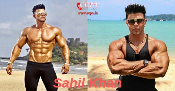How to contact Sahil Khan ?