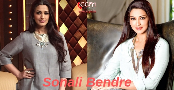 How to contact Actress Sonali Bendre?