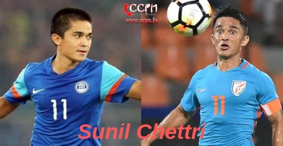 How to contact Sunil Chettri?