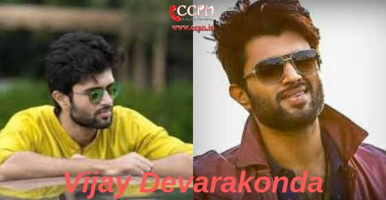 How to contact Vijay Devarakonda?