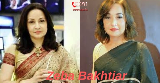 How to contact actress Zeba Bakhtiar?