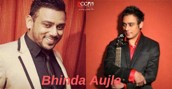 How to contact Bhinda Aujla?