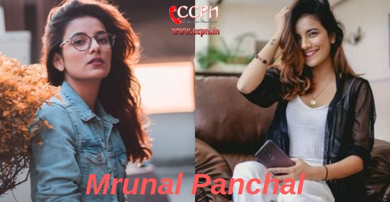 How to contact Mrunal Panchal?