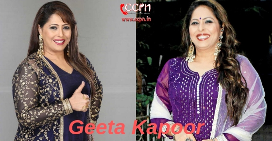 How to contact Geeta Kapoor ?