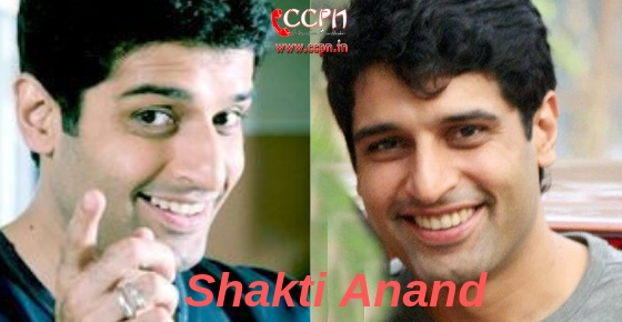 How to contact Shakti Anand ?