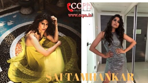 How to contact Sai Tamhankar?