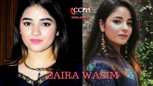 How to contact Zaira Wasim?