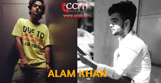 How to Contact Alam Khan