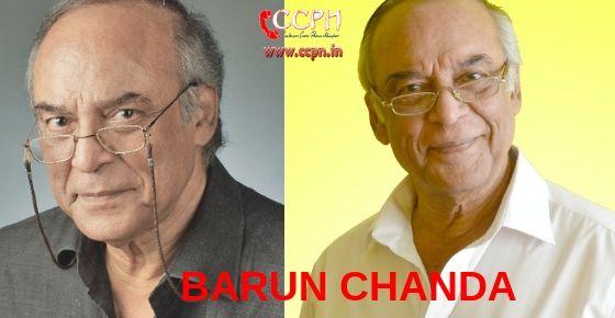 How to Contact Barun Chanda