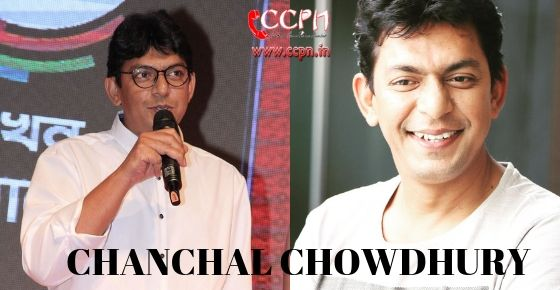 How to Contact Chanchal Chowdhury