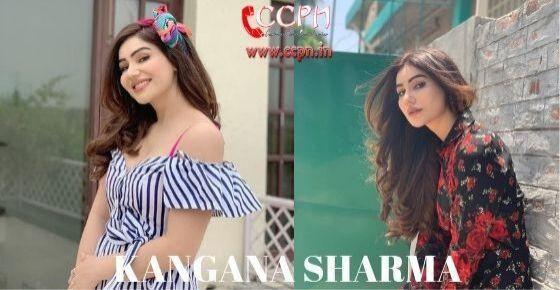 How to Contact Kangana Sharma