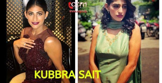 How to Contact Kubbra Sait