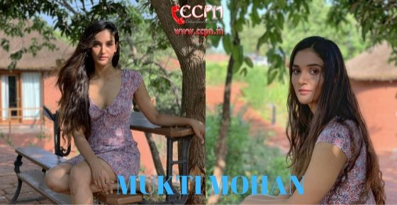 How to Contact Mukti Mohan