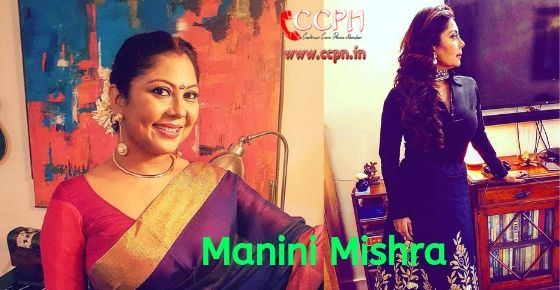How to Contact Manini Mishra