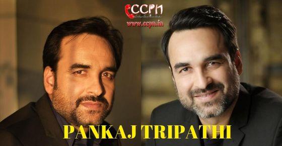 How to Contact Pankaj Tripathi