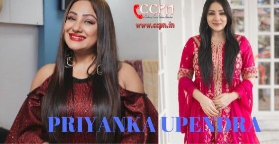 How to Contact Priyanka Upendra