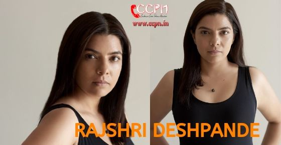 How to Contact Details Rajshri Deshpande