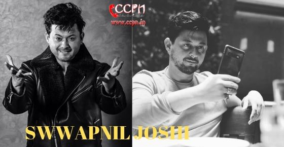 How to Contact Swwapnil Joshi