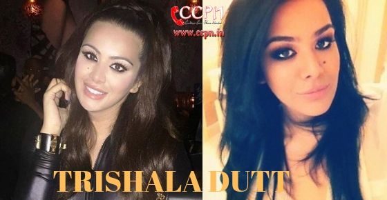 How to Contact Trishala Dutt