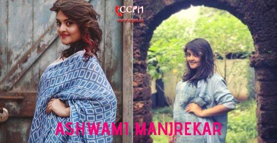 How to Contact Ashwami Manjrekar