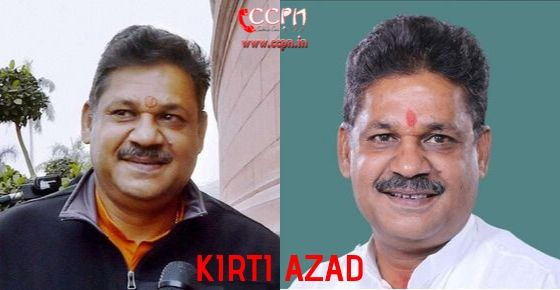 How to Contact Kirti Azad