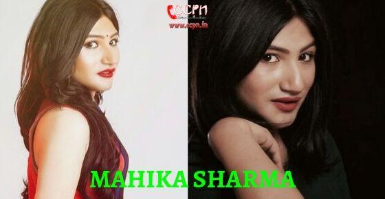 How to Contact Mahika Sharma