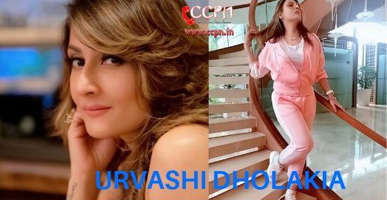 How to Contact Urvashi Dholakia