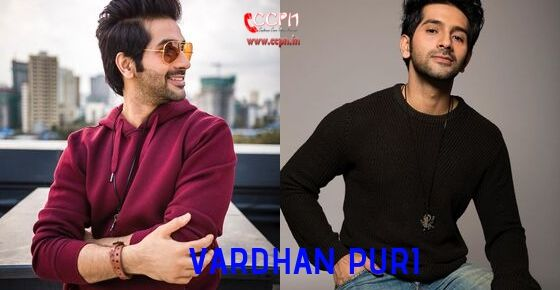 How to Contact Vardhan Puri