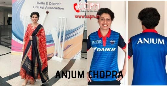 How to Contact Anjum Chopra