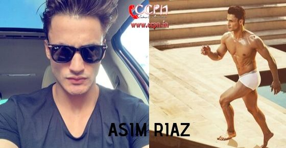 How to Contact Asim Riaz