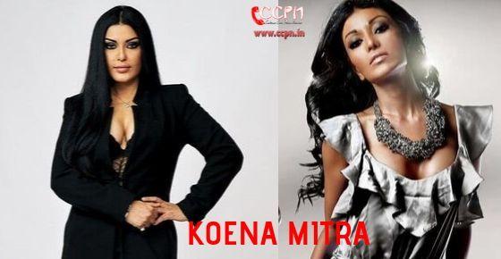 How to Contact Koena Mitra