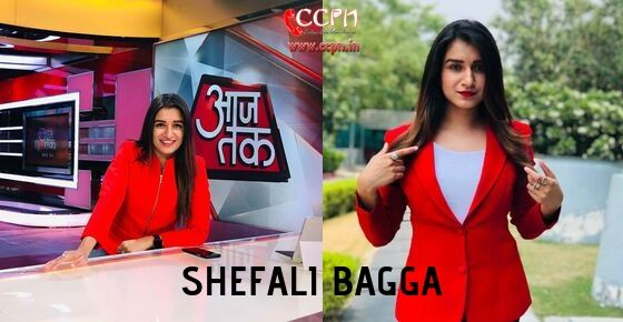 How to Contact Shefali Bagga