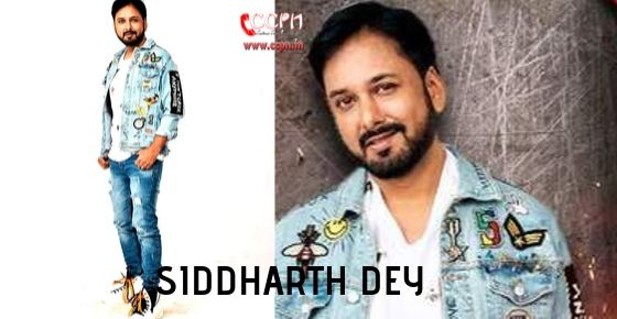 How to Contact Siddharth Dey