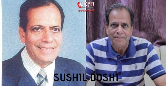 How to Contact Sushil Doshi