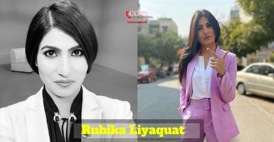 How to contact Journalist, News Anchor Rubika Liyaquat?
